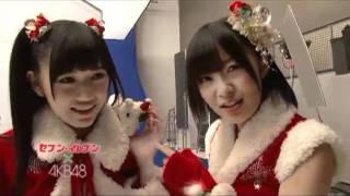【セブン-イレブン×AKB48】クリスマスキャンペーンTVCMメイキング/ [公式] thumbnail
