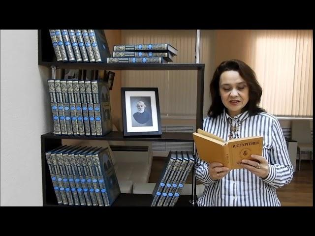 Изображение предпросмотра прочтения – НатальяПодлужная читает произведение «Ася» И.С.Тургенева
