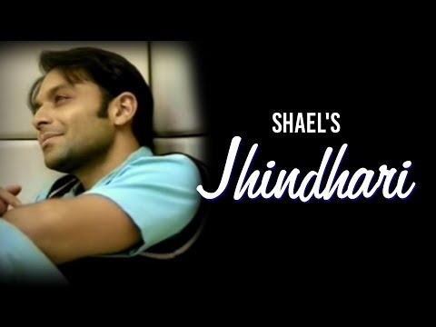 Shael's Jhindhari - Audio Song | Superhit Punjabi Songs 2018 | New Songs 2018 | Shael Official