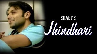 Shael's Jhindhari   Official Audio   Punjabi Pop Songs   Indipop Songs   Shael Official