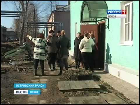 г.остров псковской области интим знакомства