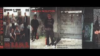Скачать Da Lost Boyz MaxMix Production Da B O M B Версия 1 2000 альбом