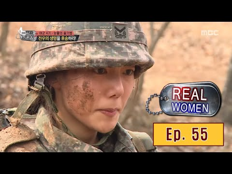 [Real men] 진짜 사나이 - Lee Chae yeong hard-core about her work 20160320 streaming vf