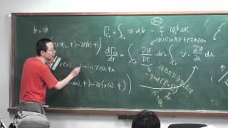 慶應大学 理工学部 講義 数理物理 第六回