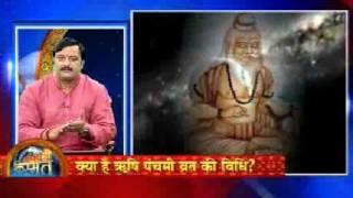 ऋषि पंचमी के लाभ | Importance & Benifits Of Rishi Panchami.