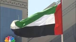 ما العوامل التي دعمت الإمارات لاحتلال المركز 16 بمؤشر التنافسية العالمي 2017؟