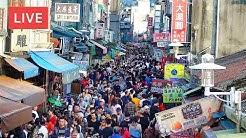 Daxi Old Street Live Cam 大溪老街即時影像