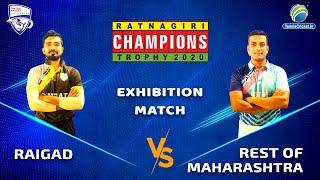 Raigad vs Rest of Maharashtra 💥💪 Exhibition Match | Ratnagiri Champions Trophy 2020