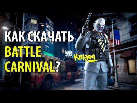 Battle Carnival скачать