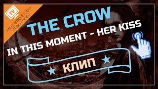 The Crow фильм Ворон 1994 - Клип с Брэндоном Ли