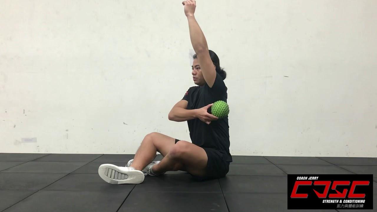 按摩球使用:肩外旋轉肌群 - YouTube