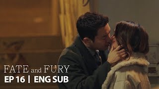 "Lee Min Jung ""Today.. Will you stay with me?"" [Fate and Fury Ep 16]"