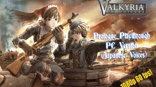 Valkyria Chronicles (PC) - Prologue Playthrough #1  - 1080p 60fps Japanese Voices!