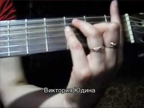 расположен каталог а синий лебедь на пруду аккорды для гитары как