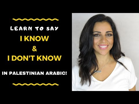 "HOW TO SAY ""I KNOW"" & ""I DON'T KNOW"" IN PALESTINIAN ARABIC!"
