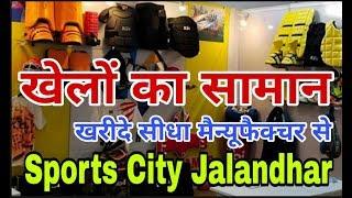 Sports City Jalandhar Hockey Cricket Wholesale Market Headgear MTGVLOGS 64