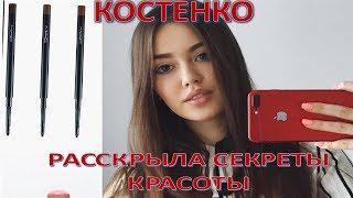 Анастасия Костенко раскрыла секреты своей красоты  (27.07.2017)