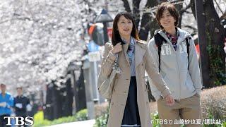アロマエステ「グリーン」を営むシオ(矢田亜希子)は、しっかり者で仕事のデ...