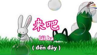 Học tiếng Trung online - CÂU GIAO TIẾP DỄ NHỚ (1)