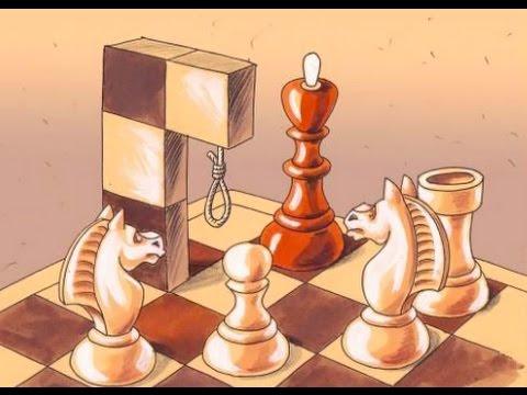картинка шахматы без ладьи в чем прикол карте это где