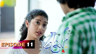 Ras - Epiosde 11 | 20th January 2020 | Sirasa TV - Res Thumbnail