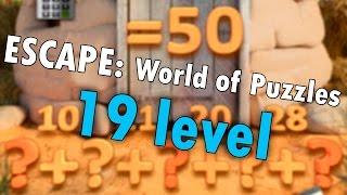 19 уровень - Escape World Travel (Побег: Мир Головоломок) прохождение