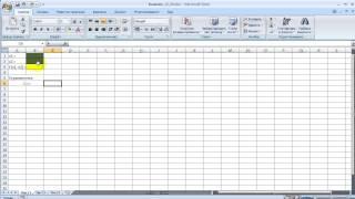Excel 2007   поиск решения