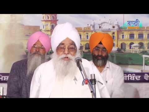 Giani-Sahib-Singh-Ji-Sahabad-Markanda-Gurmat-Vichar-Ropar-30-March-2019