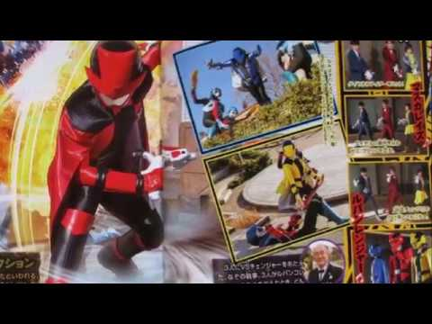 Kaitou Sentai Lupinranger VS Keisatsu Sentai Patranger Newest Scans! Super  Sentai 2018