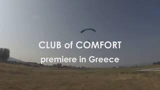 Fallschirmspringen mit  Club of Comfort
