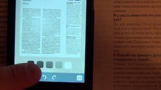 Как отсканировать текст телефоном Турбоскан: быстрый сканер