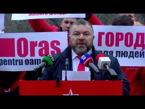 Пресс-конференция кандидата ПСРМ по 25 одномандатному округу Александра Одинцова