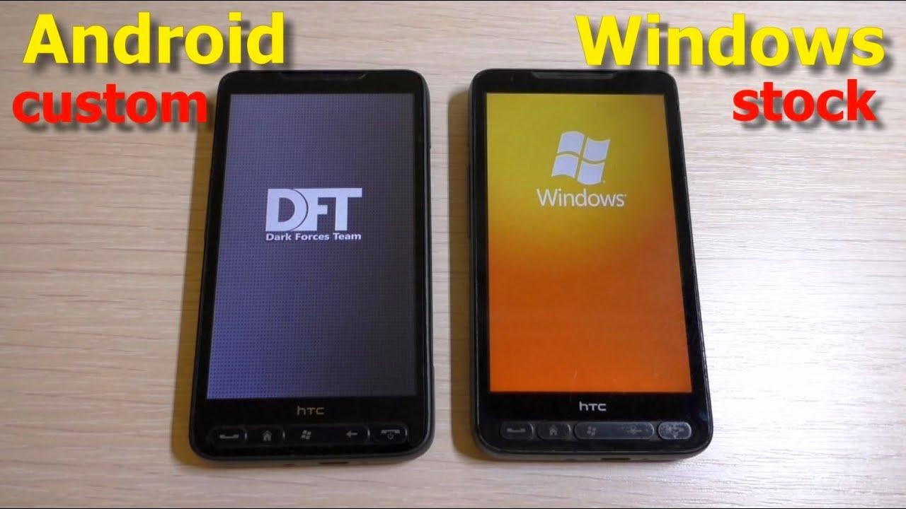 HD2 HTC TÉLÉCHARGER HARET.EXE