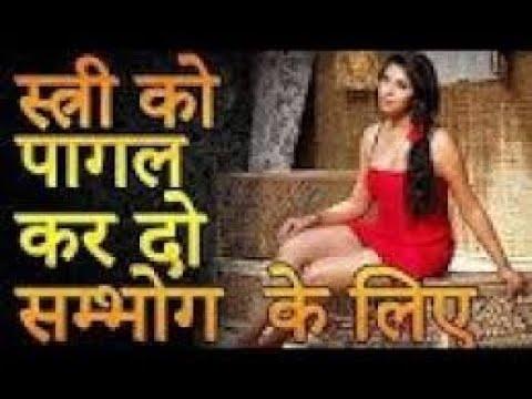 अब करो चुटकियों में किसी को अपने वश में।। powerfull vashikaran mantra