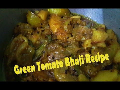 Green Tomato Bhaji Recipe/ हरा टमाटर का भाजी in bengali style @ Simply Cook - 47
