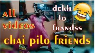chai pilo friends aunty, #1 on trending,ALL videos,Dekh Lo Fraandss😆