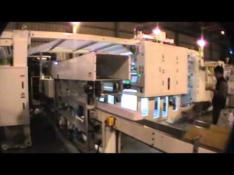 KG223 Fully Auto Inter-Fold Facial Tissue Converting Machine