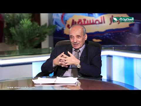 حوار المستقبل - حلقة الأستاذ عبدالرحمن السقاف