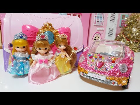 Baby doll and Barbie bag house toys wardrobe closet and dress up Beauty Set