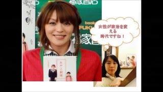 版権元→http://www.nikkansports.com/general/news/1601261.html 自民党...