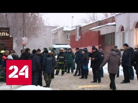 Старая труба и закрытый выход: стали известны подробности трагедии в Перми - Россия 24