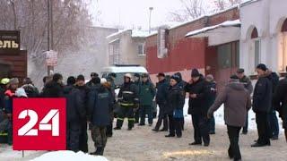 Смотреть видео Старая труба и закрытый выход: стали известны подробности трагедии в Перми - Россия 24 онлайн