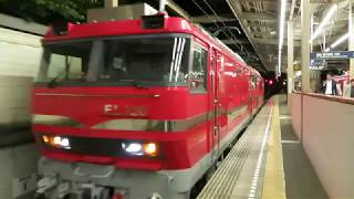 EL120 名鉄でんしゃまつり送り込み回送 本宿発車