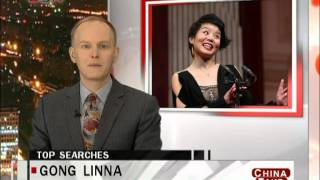 Gong Linna - China Take - January 07,2013 - BONTV