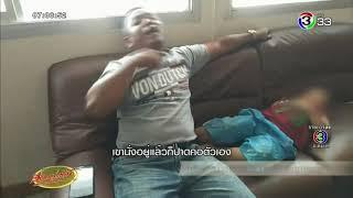 สาววัย 22 อุ้มลูกชาย 4 ขวบ ขโมยผงลอกสิวเสี้ยนที่เซเว่น ถูกจับเครียดปาดคอตัวเองต่อหน้าลูก