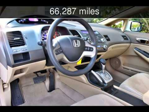 2007 HONDA CIVIC HYBRID WHITE 66K AUTOMATIC AUX EXTRA CLEAN Used Cars    Woodland Hills,CA   2014 03