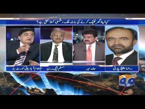 Capital Talk - 11 September 2017 - Geo News