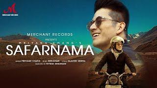 Safarnama | Meiyang Chang | Rimi Dhar | Saaveri Verma | Ritesh Krishnan | Merchant Records Thumb