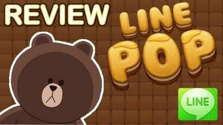 大衛黃評遊戲 - LINE Pop Game Review