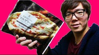 セブンイレブンの198円ピザ食べてみた! thumbnail